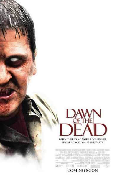 dawn of the dead (japan)