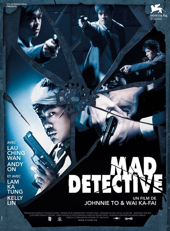 http://www.crankycritic.com/archive08/posters/mad_detective.jpg